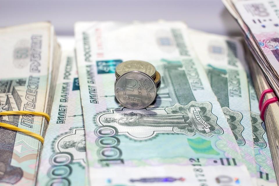 займу денег липецк карта альфа банк 100 дней без процентов отзывы снятие наличных