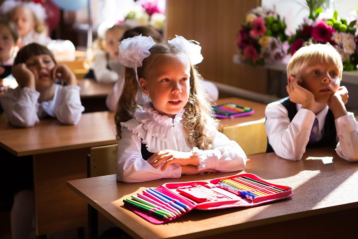 Картинки 1 сентября дети в школе, тебя буду