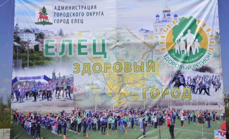Фестиваль спорта 2017