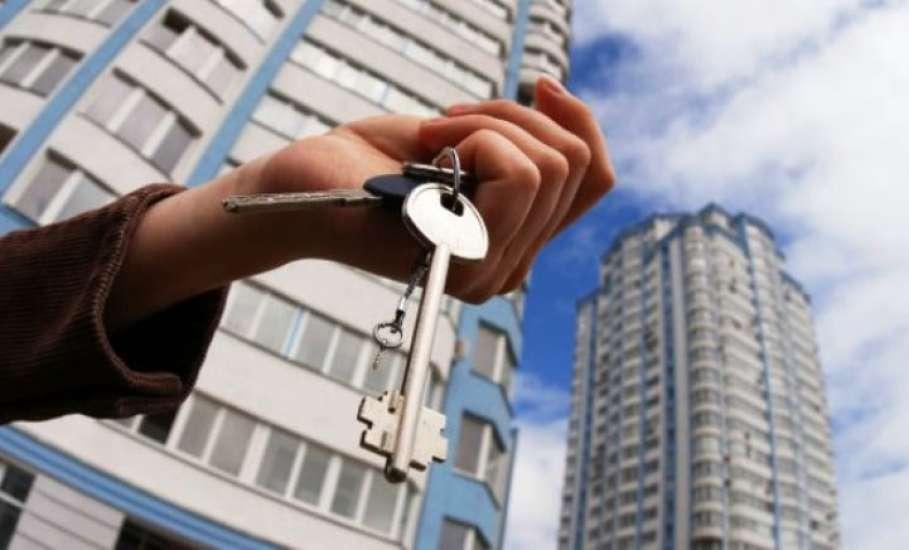 Правила покупки квартиры в украине 2015 г