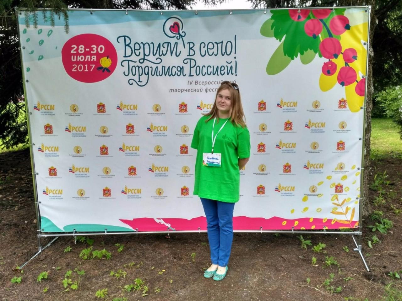 Итоги конкурса село территория возможностей 2017